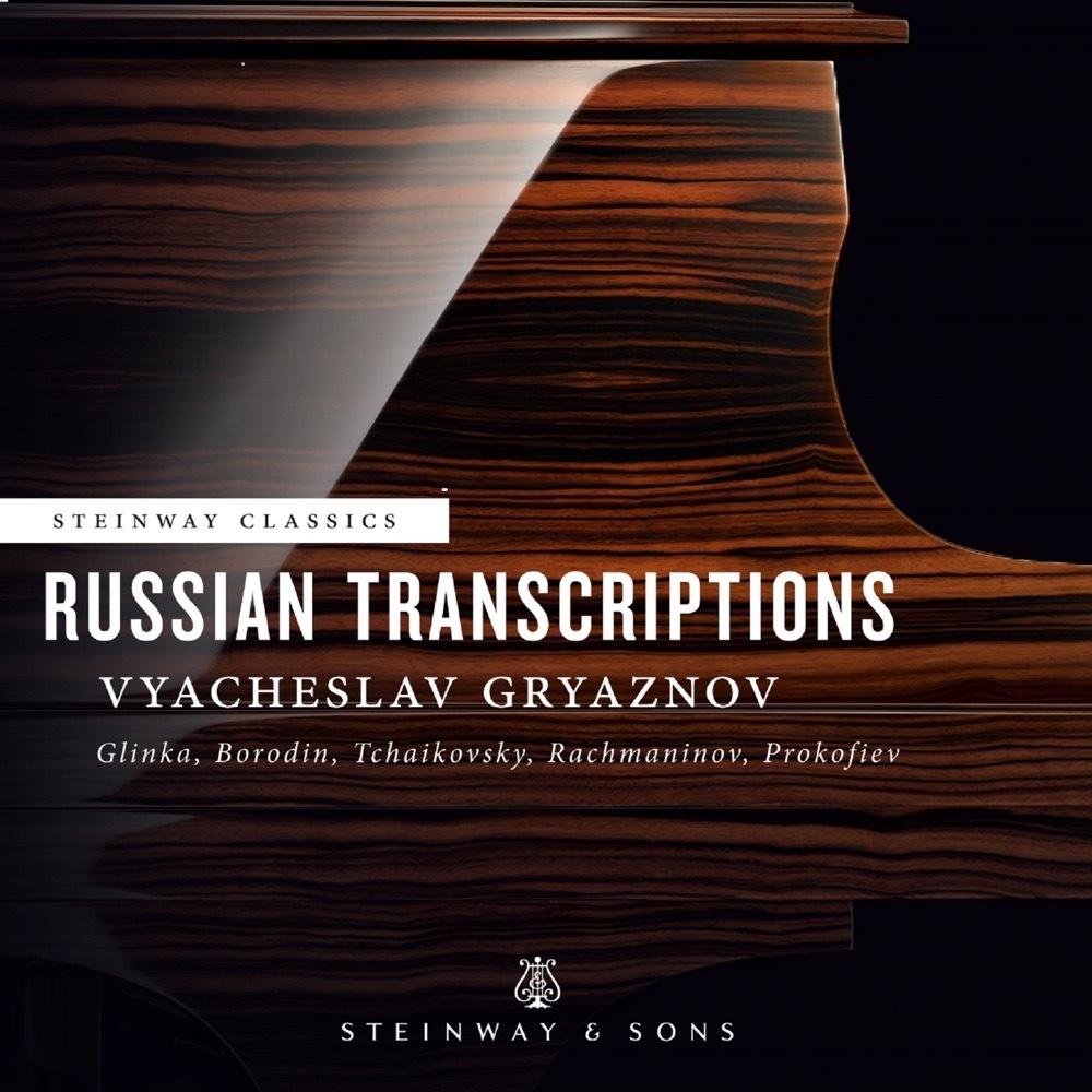 Russian Transcriptions / Vyacheslav Gryaznov
