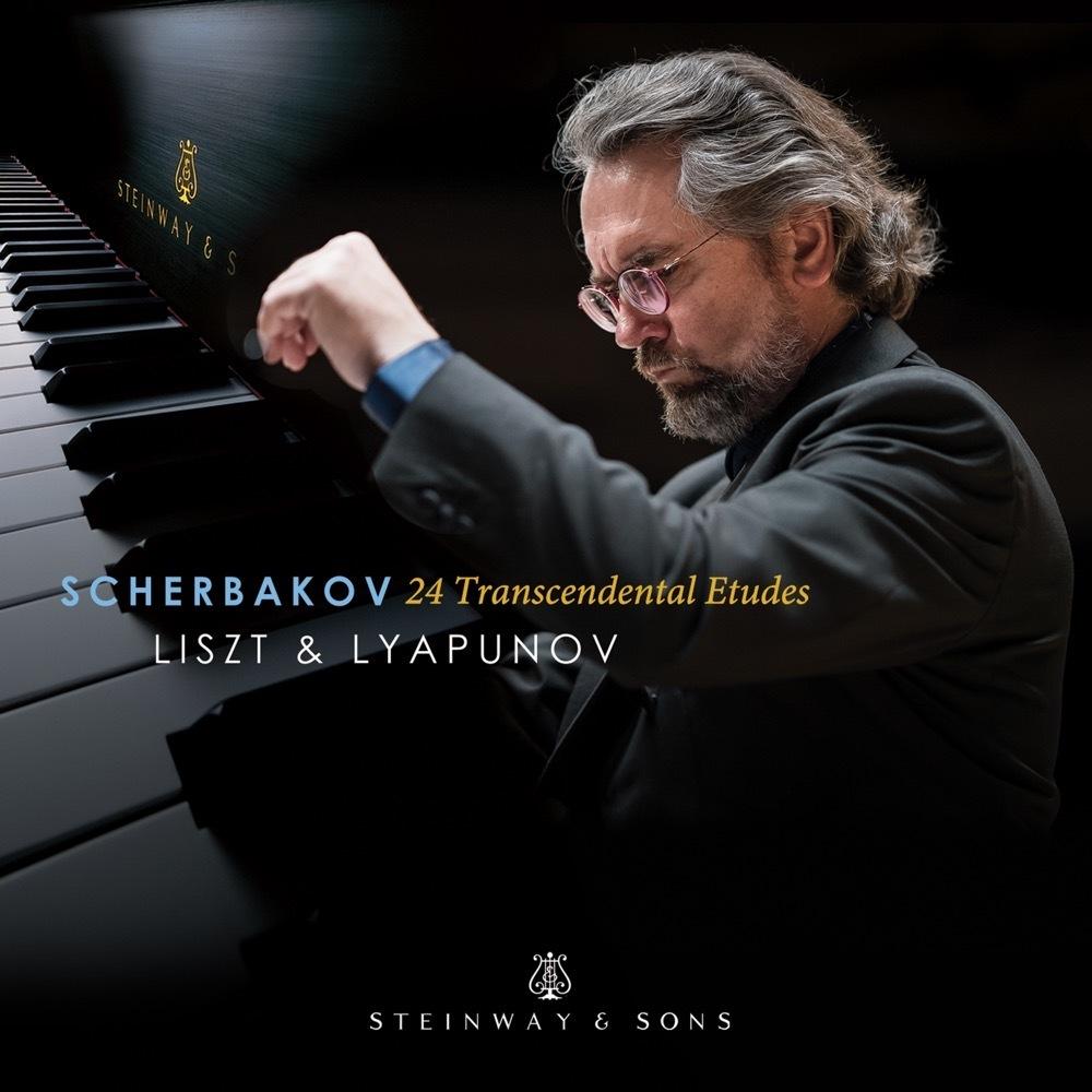 Liszt, Lyapunov - Transcendental Etudes / Konstantin Scherbakov