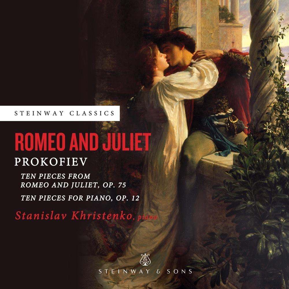Prokofiev: Romeo And Juliet / Stanislav Khristenko
