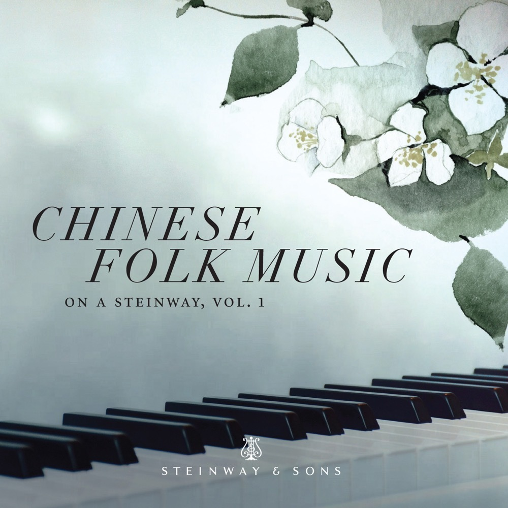 Chinese Folk Music On A Steinway, Vol. 1