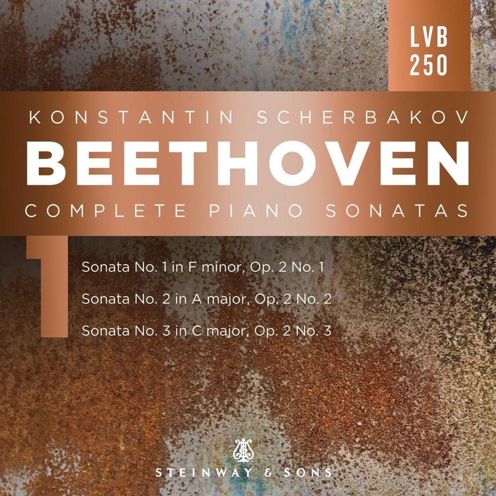 Beethoven: Piano Sonatas, Vol. 1 / Konstantin Scherbakov