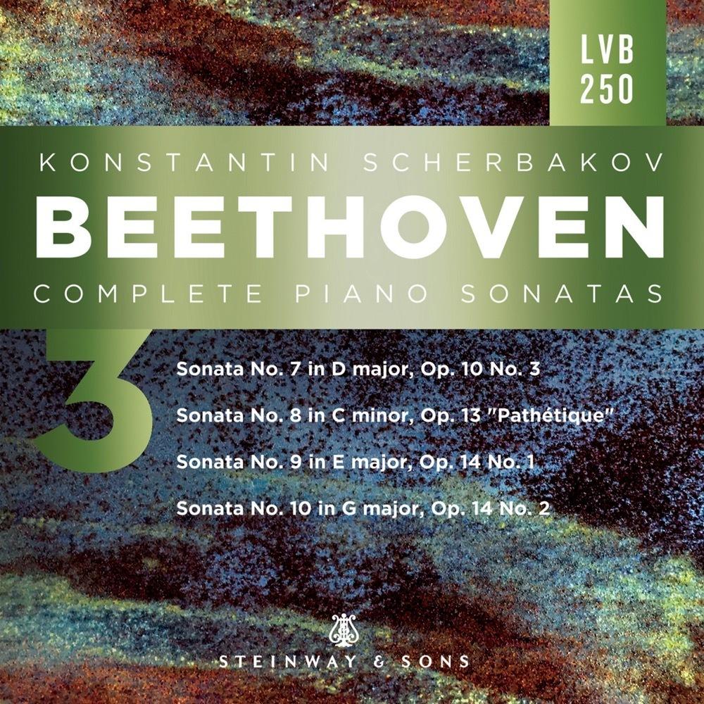 Beethoven: Piano Sonatas, Vol. 3 / Konstantin Scherbakov