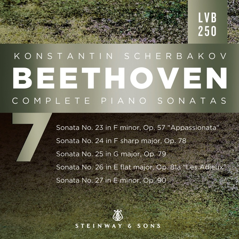 Beethoven: Piano Sonatas, Vol. 7 / Konstantin Scherbakov