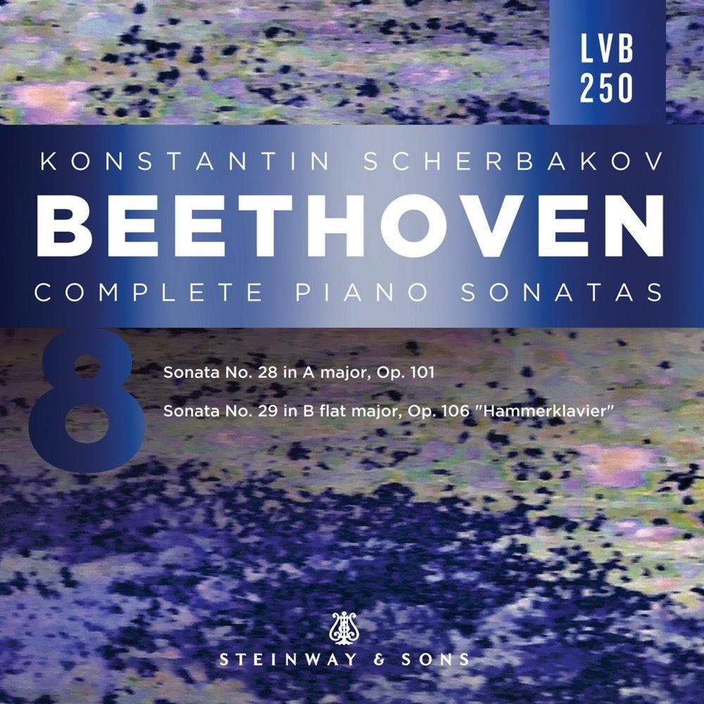 Beethoven: Piano Sonatas, Vol. 8 / Konstantin Scherbakov